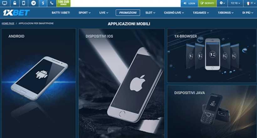 1xBet Italia: versione mobile